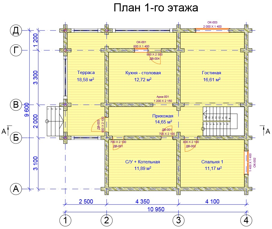 Проект АК-152. Площадь дома 152,3 м2