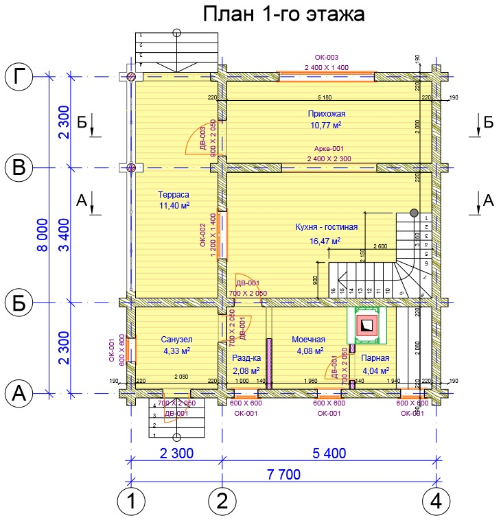 Проект АК-88. Площадь дома 87,9 м2