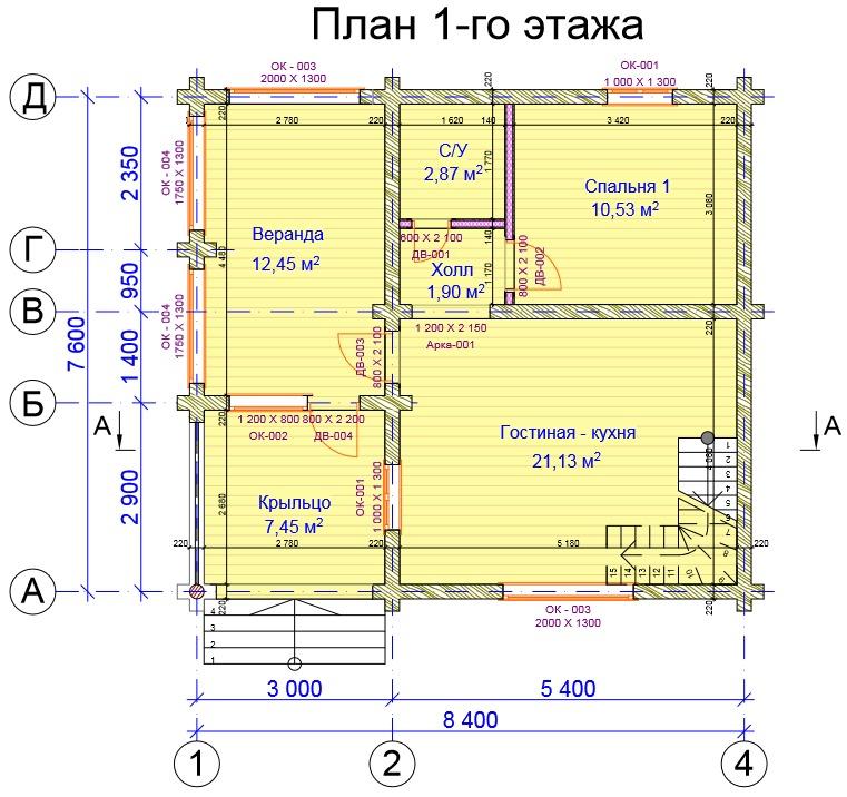 Проект АК-90. Площадь дома 89,7 м2
